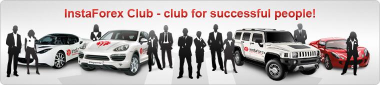 Członkostwo w InstaForex Club